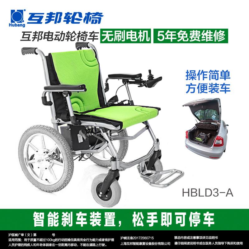 COOLKIDS安全座椅评测使用体验  第6张